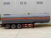 定制瀝青運輸車質量可靠,瀝青半掛車