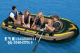四人充气艇供应,四人充气船报价,4人充气船,4人充气船批发