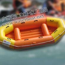 漂流船漂流艇充气橡皮船皮划艇图片