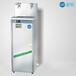 不锈钢饮水机费电吗?使用东莞晨怡不锈钢饮水机省电80%