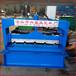840压瓦机彩钢瓦机彩钢压瓦机全自动剪切省人工