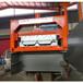 厂家直销全自动压瓦机彩钢瓦楞板机