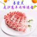 湖北餐飲加盟中國羔鈣肉喜蒙羔火鍋創業