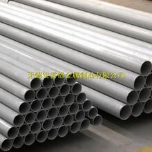 ASTMB677美标N08904不锈钢管N08904管件厂家直销