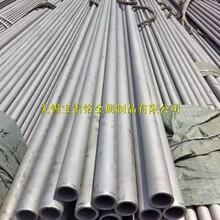 347不锈钢管0Cr18Ni11Nb小口径无缝不锈钢工业管