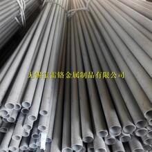 SUS310S耐高温不锈钢管06Cr25Ni20无缝管1.4825不锈钢