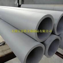 无锡宝雷铬德标1.4529合金不锈钢管,1.4539不锈钢管材