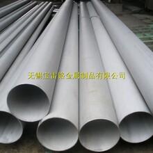 大量现货供应saf2507双相不锈钢耐腐蚀薄壁不锈钢无缝管