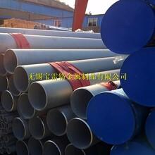 国标022cr22ni5mo3n是什么材质钢管?S22253无缝不锈钢管实力厂家