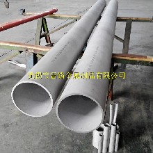 德国标准1.4410双相不锈钢管(UNSS32750)专业供应