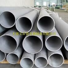 专业供应1.4501超级双相不锈钢管,1.4501双相钢无缝管