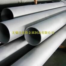 耐海水腐蚀2205不锈钢管价格质量有优势