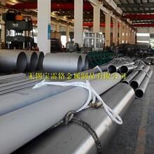哪里有特超级双相钢S32760无缝管和德标1.4501国标S27603不锈钢钢管