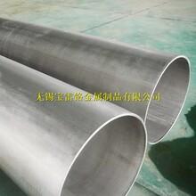 en1.4462双相不锈钢管厂家1.4462是什么材质?