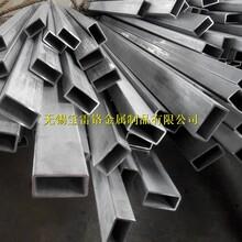 厂家直销双相钢方管2205不锈钢方管