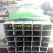 厂家直销双相钢S32205方管、S22053不锈钢矩形管