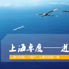 上海港进口食品报关行哪家给力