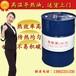 广州导热油代理广州高温导热油反应釜专用导热油
