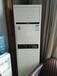 高價回收二手空調掛式空調立式空調中央空調機組制冷設備