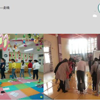 昌平沙河幼儿园园长证应该怎么报名在哪里报名考幼儿园园长证在哪里上课