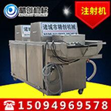 不锈钢自动盐水注射机优质盐水注射机鱼类盐水注射机