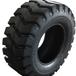销售23.5-25工程机械轮胎