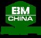 2019第十七届中国(重庆)绿色建筑装饰材料博览会
