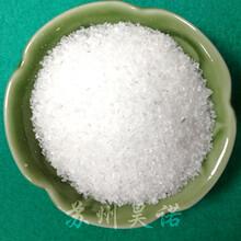 印染纺织行业专用聚丙烯酰胺,印染纺织废水絮凝剂