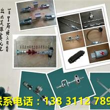 阻尼线夹FZG-1光缆金具ADSS光缆厂家制造