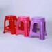 耐用防滑时尚塑料凳子