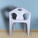 批发家用塑料扶手椅