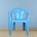 大排档专用塑料扶手椅