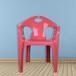 优质加厚塑料扶手椅