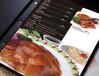 高档中西餐菜牌制作-高档菜谱印刷装订-深圳菜谱制作厂家