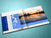 小批量印刷-高档画册印刷装订一条龙商务服务