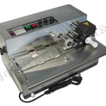 申越MY-380F加宽型不锈钢标示机图片
