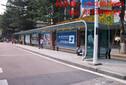 不同寻常但可以实现的候车亭作用的东莞新型候车亭