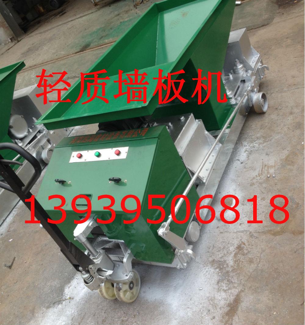 河南墙板机生产厂家价格图片
