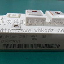 供应FZ400R12KE3高频英飞凌模块图片