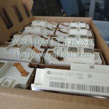 供应全新原装进口IGBT模块:FZ600R12KE3图片