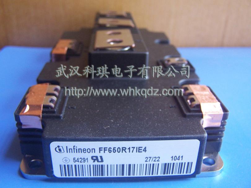 全新原装FF1000R17IE4英飞凌大功率IGBT模块特供