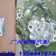 路虎自由人锁机,助力泵,汽油泵,起动机,方向机图片