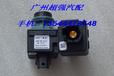 奔驰E级W166ML级GL级/E200/E260/E300/E400/ML350/GL350前中网摄像头