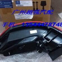奔驰W212/E350/E320/E300/E280/E260/E230尾灯图片