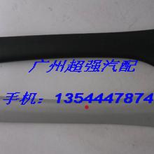 奔驰C级C180/C200/C220/C250/C260/C300/C350/B柱饰板图片