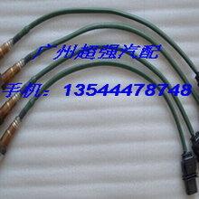 奔驰氧传感器/E级/C级/GLK级/E350/C300/GLK350图片