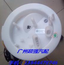 奥迪Q7排气管,方向机,刹车盘,刹车分泵图片