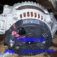 奥迪C7/2.8发电机,大灯,保险杠,机油泵,水泵,汽油泵图片