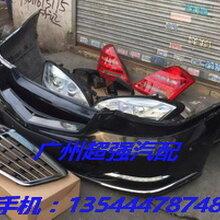 奔驰S级W221保险杠,大灯,尾灯,中网图片