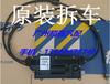 宝马X5/X6/E70/E71电子手刹电脑,水箱